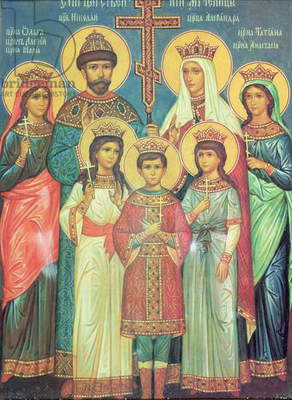 Icon Depicting the Family of the Last Russian Tsar Nikolai II (1895-1917) (oil on panel)