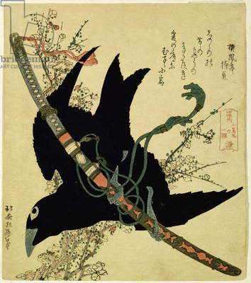 The Little Raven with the Minamoto clan sword, c.1823 (colour woodcut)