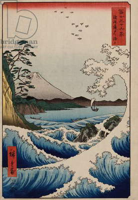 The Sea off Satta in Suruga Province', from the series 'The Thirty-Six Views of Mt. Fuji' (colour woodblock print)