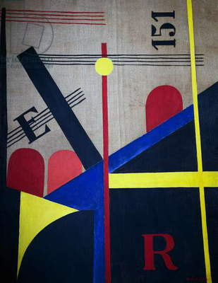 Large Railway Painting, 1920, by Laszlo Moholy-Nagy (1895-1946), oil on canvas, 100x77 cm. Hungary, 20th century.