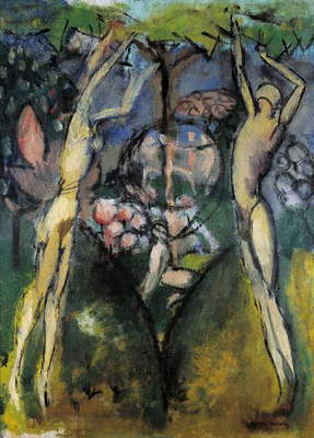 Young man and girl in spring, 1911, by Marcel Duchamp (1887-1968), oil on canvas, 66x50 cm. France, 20th century.