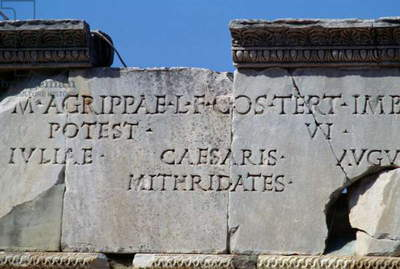 Dedicatory inscription on Gate of Mazeus and Mithridates, 4-3 BC, Ephesus, Turkey, Roman civilization, 1st century BC