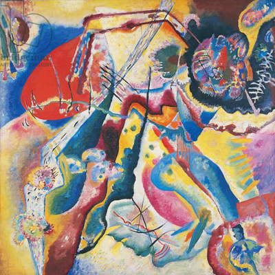 Painting with red spot, 1914, by Wassily Kandinsky, oil on canvas, 130x130 cm. Russia, 20th century.
