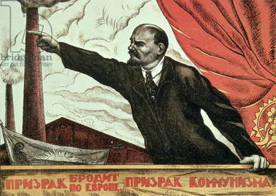Russian Propaganda Poster Depicting Lenin at the Tribune, 1920 (coloured engraving)