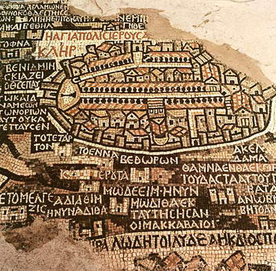 The City of Jerusalem and the surrounding area, detail from the Ma'daba mosaic map, Byzantine, 6th century (mosaic)