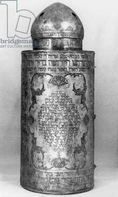 TORAH CASE, 1797 Engraved silver torah case, Persian, 1797.