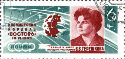 VALENTINA TERESHKOVA (1937-). Soviet cosmonaut and first woman to visit outer space. Soviet postage stamp, 1960s.