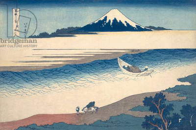 Ukiyo-e Print of the Tama River and Mt. Fuji by Hokusai, 1823-29 (colour woodblock print)
