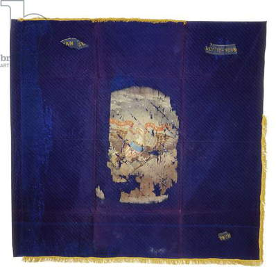 Flag of the 111st Pennsylvania Regiment (textile)