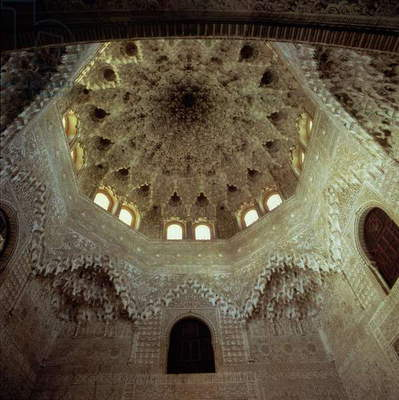 Muqarnas dome in the Hall of the Two Sisters, c.1230 (photograph)