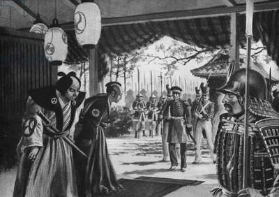 Commodore Matthew Perry arriving in Japan (litho)