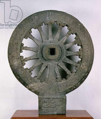 The Wheel of the Law, 7th-8th century (stone)