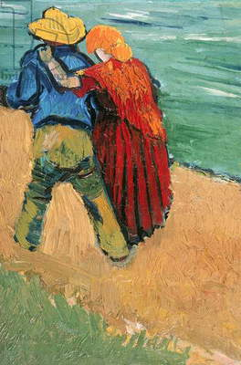 A Pair of Lovers, Arles, 1888 (oil on canvas)