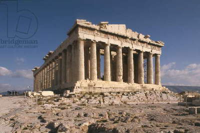 The Parthenon (photo)
