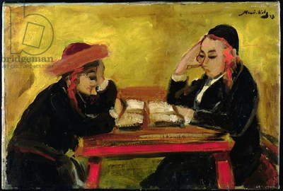 Two Students of the Torah, 1943 (oil on canvas)