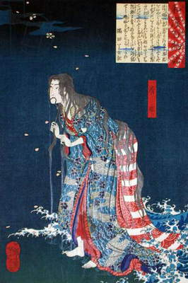 Japan: Kiyohime emerging from the river, from 'One Hundred Ghost Stories of China and Japan'. Tsukioka Yoshitoshi (1839-1892)