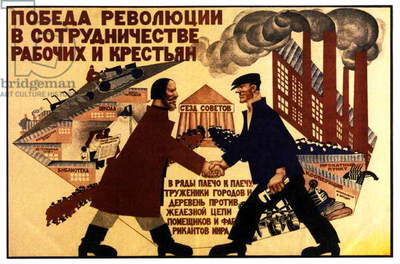Russia: 'The Victory of the Revolution is in Cooperation of Workers and Peasants'. Revolutionary poster, c. 1922