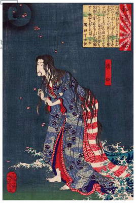Japan: The unrequited lover Kiyohime emerging from the river after transforming herself into a dragon. Tsukioka Yoshitoshi (1832-1892), 1865