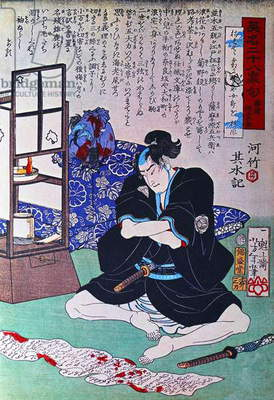 Japan: Katsuma Gengobei reading a blood-stained letter. Tsukioka Yoshitoshi (1839-1892), '28 Famous Murders with Verse', 1866-67