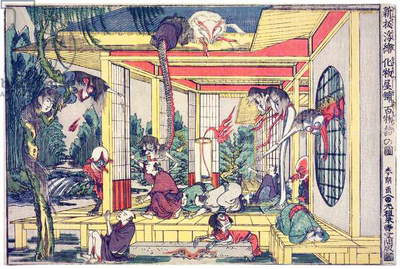 Japan: 'One Hundred Ghost Stories in a Haunted House' (Shinpan uki-e bakemono yashiki hyaku monogatari no zu), Katsushika Hokusai (1760-1849), 1790