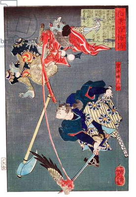 Japan: Miyamoto Musashi, from the series 'One Hundred Ghost Stories from China and Japan' (Wakan hyaku monogatari), Tsukioka Yoshitoshi (1839-1892), 1865