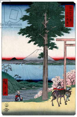 Japan: Mt. Kan? in Kazusa Province). Image 35 of '36 Views of Mount Fuji. Utagawa Hiroshige (portrait / vertical edition first published 1858)