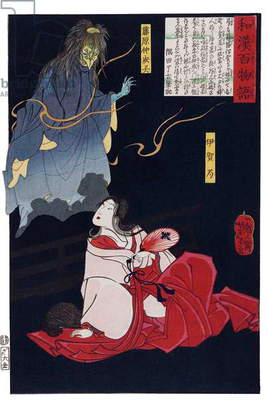 Japan: Iga no Tsubone and the Ghost of Fujiwara Nakanari, from the series 'One Hundred Ghost Stories from China and Japan'. Tsukioka Yoshitoshi (1839-1892), 1865
