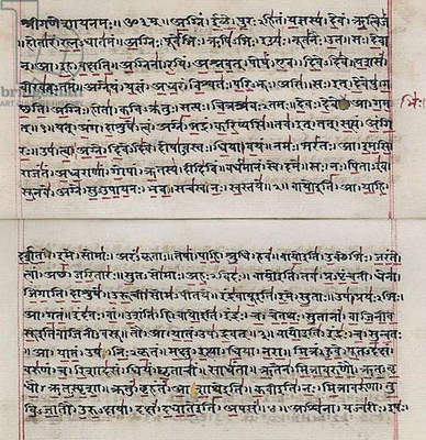 India: Devanagiri script. Rigveda MS in Sanskrit on paper, India, early 19th century.