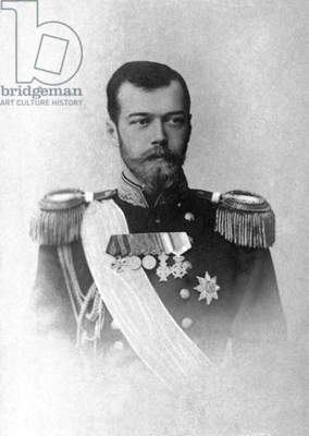 Nicolas II Emperor of Russia (1868-1918) son of AlexandreIII of the imperial family of Russia and the house of Romanov, photographied between 1894 and 1905, extracted the collection Felix Potin, 500 contemporary celebrities, foreigners sovereigns and them family