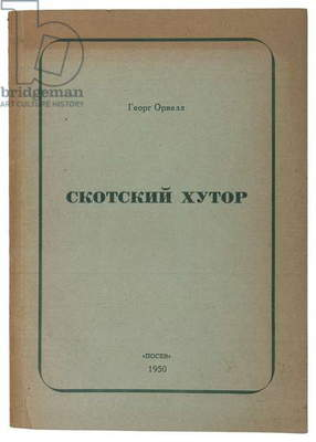 Front Cover of the First Edition in Russian of George Orwell's Animal Farm (Skotskii khutor), 1950