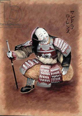 Samurai Doll, 1997 (gouache on paper)