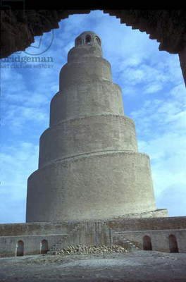 Spiral minaret of the Great Mosque (photo)