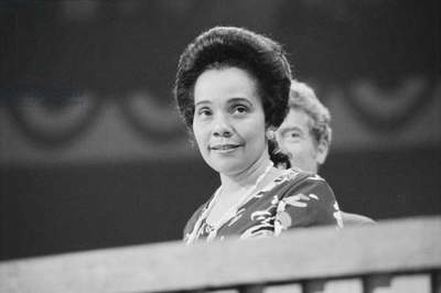 Coretta Scott King at the Democratic National Convention, NYC, 1976 (b/w photo)