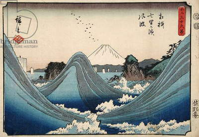 Rough Seas at Shichiri Beach in Sagami Province from the Series Thirty Six Views of Mount Fuji, c.1851-2 (colour woodblock print)