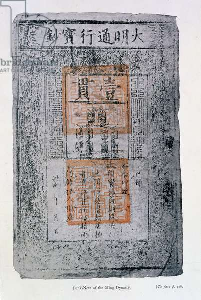 Kublai Khan (1214-94), Emperor of China: bank-note from the Khan's first issue of bank-notes, 1260-87, from 'The Book of Ser Marco Polo' (ed.Yule, pub.1903)