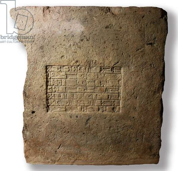 Brick inscribed with the name of King Nebuchadnezzar II, Babylon, c.604-561 BC (clay)