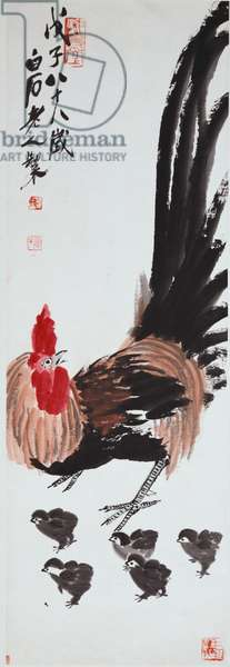 Cock and Chicks, 1948 (hanging scroll, ink and color on paper)