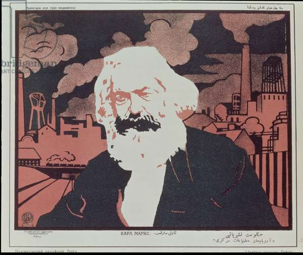 Poster depicting Karl Marx (1818-93) (colour litho)