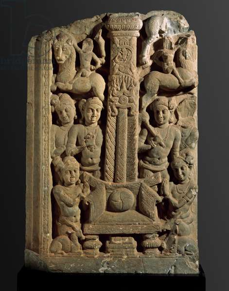 Buddhist relief, late Andhra dynasty (220 BC- 236 AD) (stone)