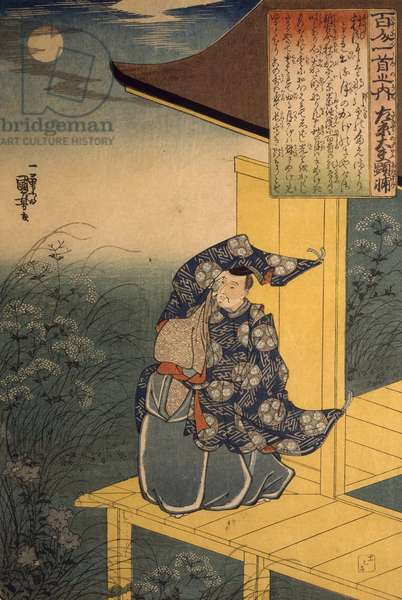 The Poet Fujiwara no Akisuke Gazing at the Moon, by Utagawa Kuniyoshi, 1840, woodcut, 1798-1861, Japanese Civilization, Meiji period