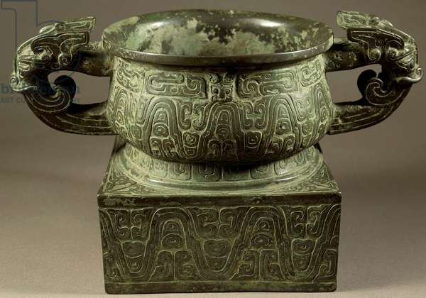 Bronze vessel, China, Chinese Civilisation, Zhou Dynasty, 9th century BC