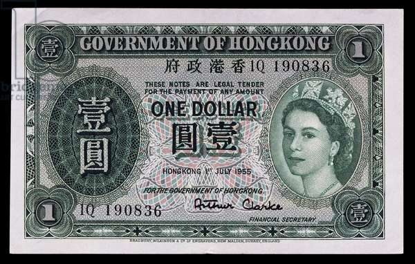 1 dollar banknote, 1955, obverse, portrait of queen Elizabeth II (1926-), Hong Kong, 20th century