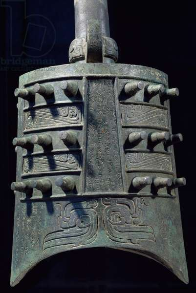 Bronze bell from Shanxi Region, China, China, Chinese Civilization, late Western Zhou Dynasty, 9th century BC