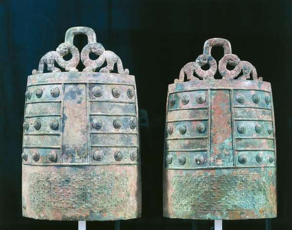 Two bronze Bo bells (Chinese bell), from Shanxi Region, China, Chinese Civilization, late Western Zhou Dynasty, 11th-8th century BC.