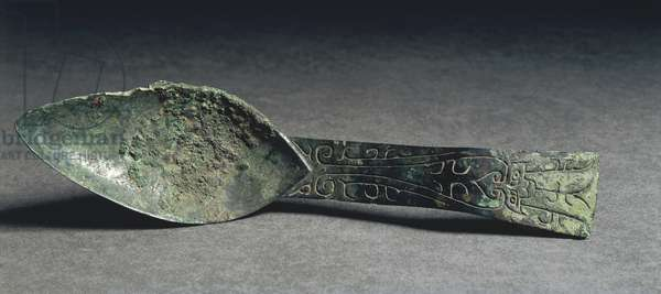 Bronze spoon, China. Chinese Civilization, Western Zhou Dynasty, 11th-9th centuries.