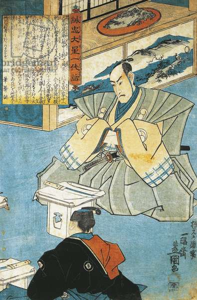 Dignitary before his ceremonial sword, by Utagawa Kunisada, 1840, woodcut, 1786-1864, Japanese Civilization, Meiji period