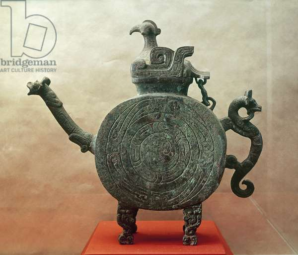 Bronze ritual wine vase, from Fupeng, China, Western Zhou Dynasty, 11th century BC
