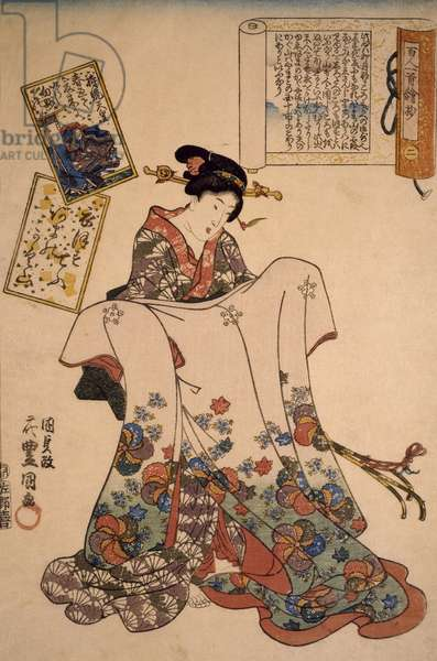 Woman with Sumptuous Dresses, by Utagawa Kunisada, 1844, woodcut, nishiki-e technique, 1786-1864, Japanese Civilization, Meiji period