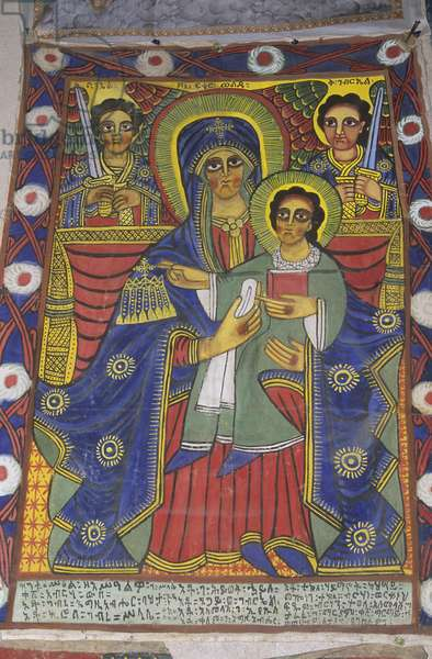 Ethiopia, Tigrai, Aksum, Painting in Monastery of Abba Pantelewon, from 6th century