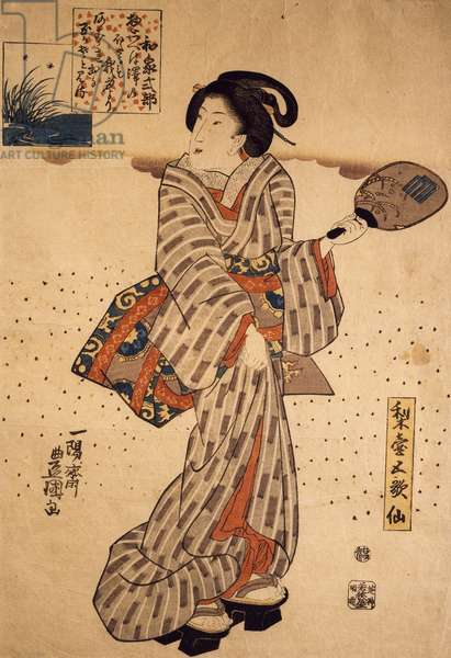 Woman with a Rigid Fan, by Utagawa Kunisada, woodcut, nishiki-e technique, 1786-1864, Japanese Civilization, Meiji period